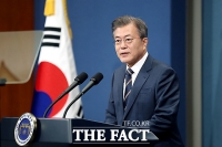 [TF포토] 문재인 대통령, 2차 남북정상회담 결과 발표