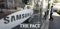 삼성언론재단, '삼성언론상·해외연수' 등 주요 사업 폐지
