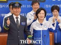 [TF포토] 민주당, '지방선거 승리 위해 평화철도111 출정'