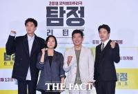 [TF포토] 돌아온 최강 추리콤비...'탐정:리턴즈'