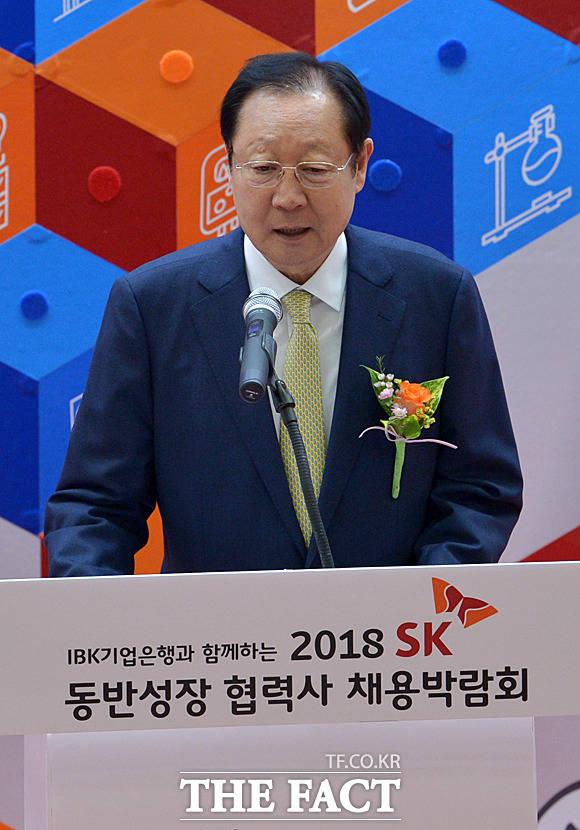 축사하는 권기홍 동반성장위원회위원장