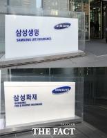 '금산법 대응' 삼성생명·화재, 1조4000억 원대 삼성전자 주식 매각