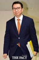 [TF포토] 삼성바이오로직스 감리위 참석하는 김학수 감리위원장