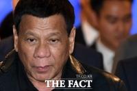 [TF포토] 두테르테, '한·필리핀 정상회담 앞두고 방한'