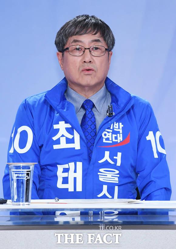 최태현 친박연대 후보