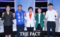 [TF포토] '정책으로 승부합니다!'…소수정당 서울시장 후보 첫 토론회