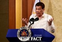 [TF포토] 두테르테, '한국과 필리핀의 경제 협력을 위해'