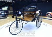 [TF포토] '신기한 최초의 자동차'
