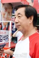 [TF포토] '사전투표 마지막 날'…김성태의 인천 지원사격