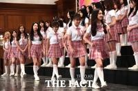 [TF사진관] '미녀 연습생이 몰려온다' 베일 벗은 프로듀서48 연습생 96인