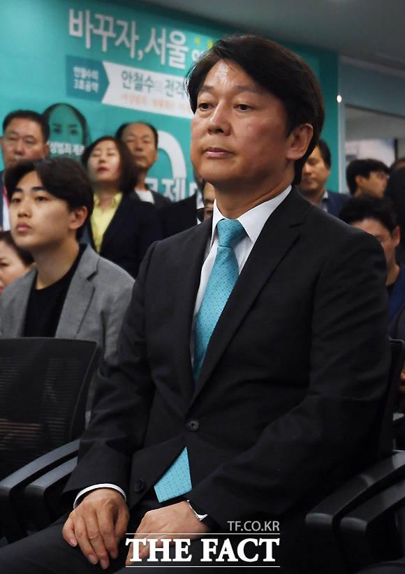 6.13 지방선거 서울시장에 출마해 낙선한 안철수 미래캠프 해단식