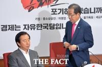 [TF포토] 홍준표, ' 선거 패배…자유한국당 대표 사퇴'
