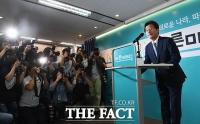 [TF포토] 유승민, 선거 패배의 책임을 지고 '대표직에서 물러납니다!'