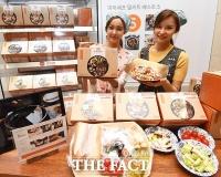[TF포토] 신세계백화점, 프리미엄 간편식 '밀키트' 판매!
