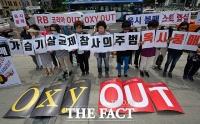 [TF포토] '개비스콘·스트렙실 등 가습기 참사 옥시' 불매 기자회견