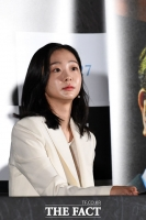 [TF포토] '신비로운 매력' 마녀의 여주인공, 김다미