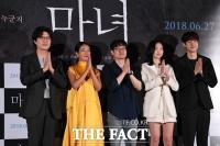 [TF사진관] '마녀' 출연진, 조민수 의상에 '사와디캅~'