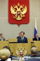 文대통령 러시아 첫 하원 연설