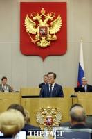 [TF포토] 문재인 대통령, 러시아 하원서 최초 연설