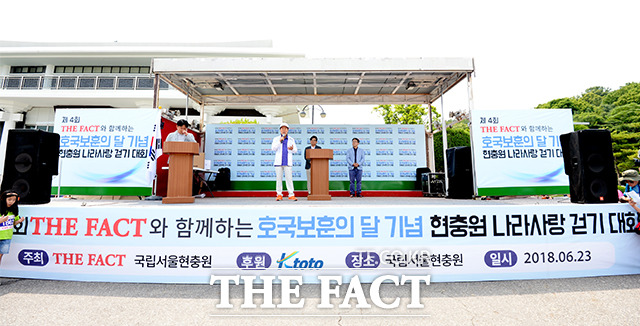 더팩트 걷기대회를 찾은 가수 송대관