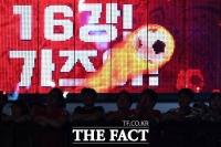 [TF사진관] 멕시코전 1-2 패… '2연패로 16강 진출 희박'