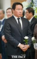 [TF포토] 김종필 전 총리 빈소 찾은 최태원 SK 회장