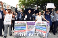 [TF포토] '특정 종교 병역거부 절대 반대한다!'