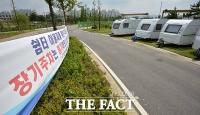 [TF팩트펀치] 공원 이용객 울리는 '얌체' 캠핑카 '공짜 주차'