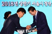 [TF포토] 퇴임자들에게 감사 전하는 박원순 서울시장