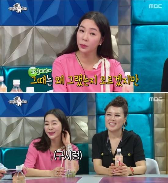 이혜영은 4일 방송된 MBC 라디오스타에 출연해 여당, 야당의 관계를 몰랐다고 말했다. /MBC 라디오스타 캡처