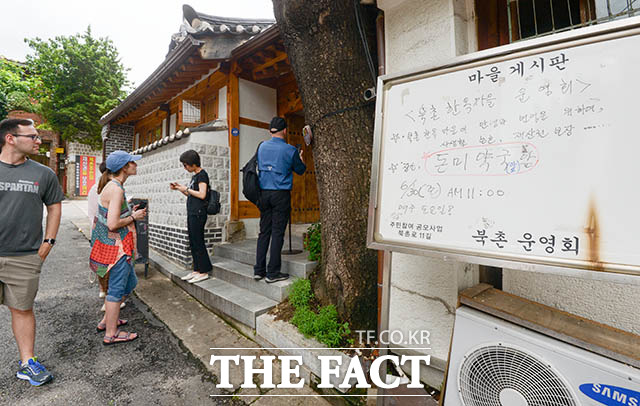 일부 관광객들은 집 안을 들여다보기도 한다.
