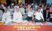[TF포토] '조계종을 살려내라!'...불교신자들의 외침
