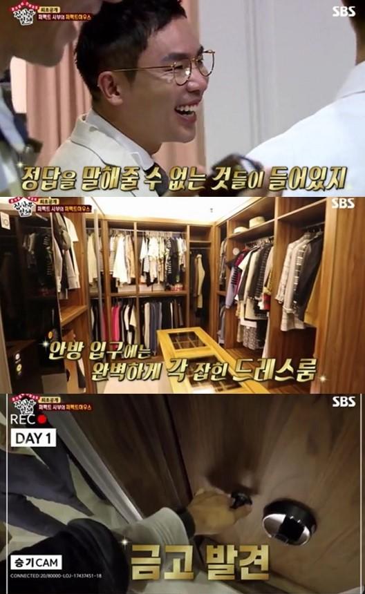 이날 호텔 버금가는 설민석의 집을 방문한 집사부일체 멤버들은 역대급 럭셔리라며 감탄했다. /SBS 집사부일체 방송화면 캡처