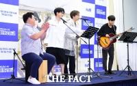 [TF포토] 김준현-하현우-이홍기-윤도현, '함께 펼치는 하모니'