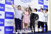 [TF포토] '음악과 함께 떠나자!'…tvN 예능 '이타카로 가는 길'
