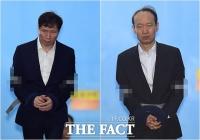 [TF포토] '다시 구치소행'…실형 선고받은 안봉근-이재만