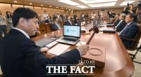 [TF포토] 한국은행, '기준금리 연 1.5% 동결'