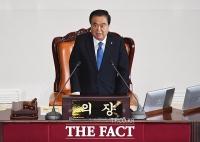 [TF포토] 문희상 신임 국회의장, '협치를 위해 노력하겠습니다!'