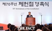 [TF현장] 제헌절 '70주년'…文의장