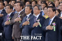 [TF포토] 5부요인 참석한 '제70주년 제헌절 경축식'
