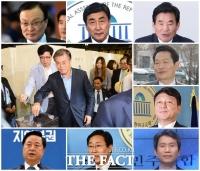 [이철영의 정사신] 민주당 '친문' 경쟁에서 '진박' 감별이 보인다