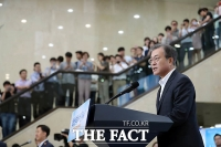 靑, 기무사 계엄 문건 '언론 통제·국회 무력화' 계획 담겨