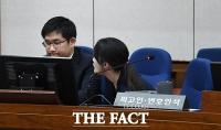 [TF포토] '피고인 없는 선고 공판'…박근혜 전 대통령 징역 8년 추가