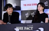 [TF포토] 열애설 강동원-한효주 '어색한 우리 사이'