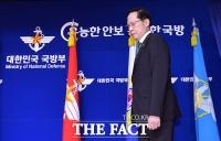 한국당·바른미래당