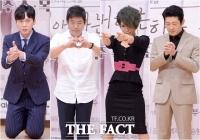 [TF포토] '본방사수' 꼭 해주세요!…배우들의 '각양각색' 포즈