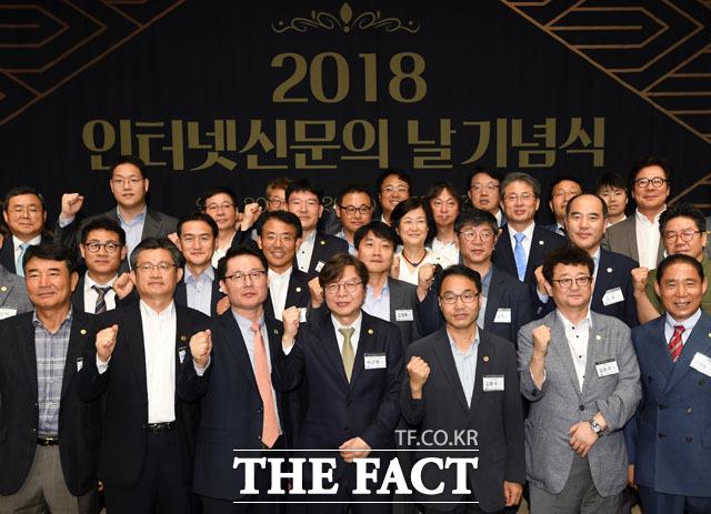 이근영 회장을 비롯한 참석자들이 인터넷 언론 발전을 위한 파이팅 외치고 있다.