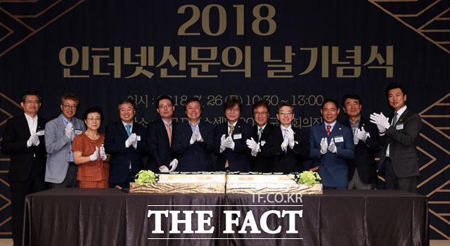 26일 오전 서울 중구 한국프레스센터에서 열린 2018 인터넷신문의 날 기념식에 참석한 이근영 한국인터넷신문협회장(왼쪽에서 일곱 번째)과 김상규 부회장(오른쪽 첫 번째), 도종환 문체부 장관(왼쪽에서 여섯 번째)을 비롯한 참석자들이 케이크 커팅식을 하고 있다./남윤호 기자