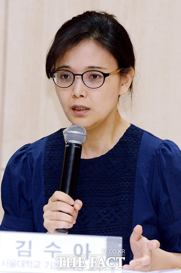 김수아 서울대학교 기초교육원 강의교수