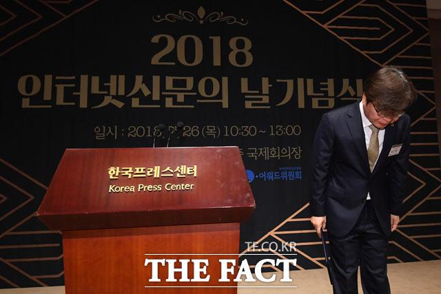 인사하는 이근영 한국인터넷신문협회장